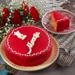 Идея торта – 🎂 Магазин Для Кондитеров в Кузьминках. 🍰 Всё Для Кондитера и Тортов в Москве